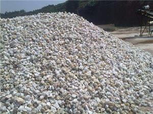 萤石矿(氟化钙)