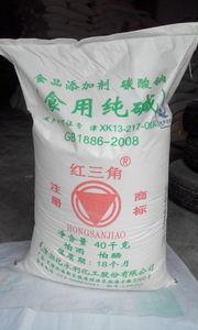 碳酸钠(食用纯碱)