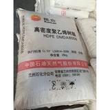 高密度聚乙烯HDPE