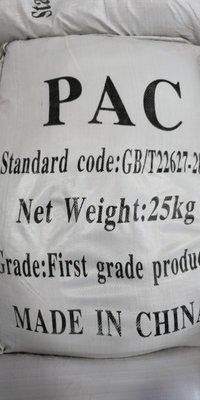 聚合氯化铝(PAC)英文包装
