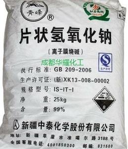 中泰工业级片碱