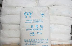钛海鼎星钛白粉(锐钛型)