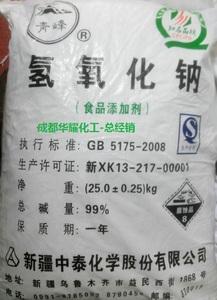 中泰食品级片碱