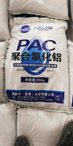 聚合氯化铝中文包装